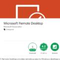 Microsoftリモートデスクトップアプリの設定(iPhone版)